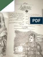 Dhund K Us Paar is Maryam Aziz