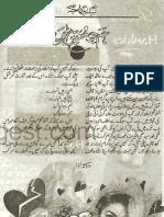 Hum Jo Motbar Thehray by Nabeela Abar Raja