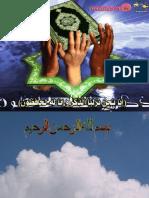 Sumber Dalil Ajaran Islam