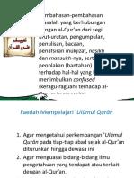 'Ulūmul Qurān