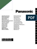 Panasonic255Microwave