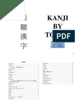 kanji topics