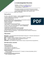Prod Resume