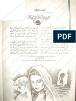 sirf muhabbat by farhat ishtiaq