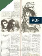 Wafa Ki Reh Guxar by Madeeha Tabassum