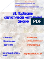 rus_gia