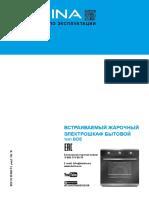 40-darina-1v5-bde-112-707-v