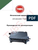 Or 8602BH TVBS Manual Ru v3 Web