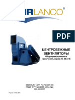 Centrifugal Fans General Industrial (Installation Operation) 02-20-09 RUS