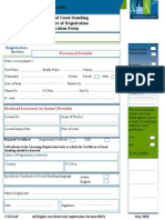 Certificate of Good Standing Application Form-