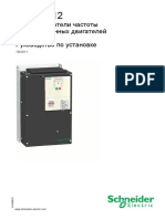 Atv212 Installation Manual