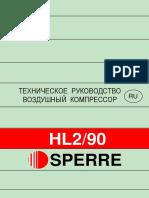 Instruction manual HL2-90 RUS