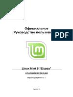 russian_5.0