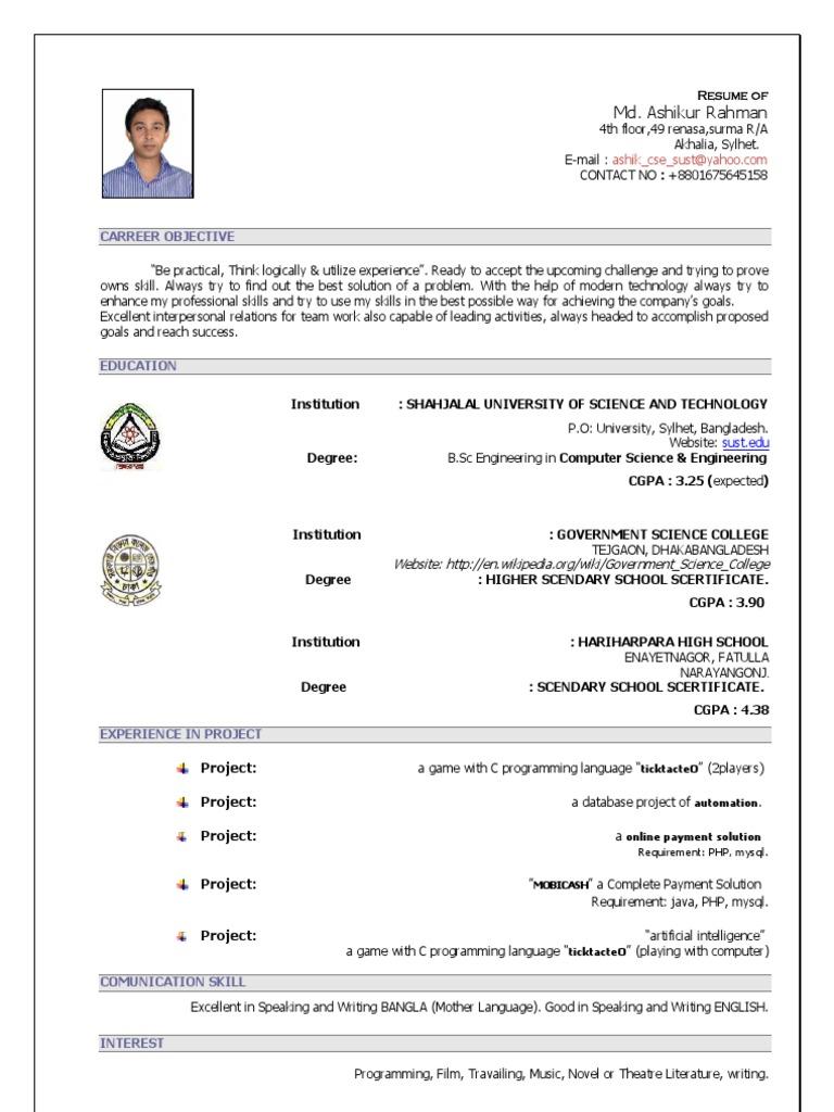 shik_Rahman(resume)   Science   Engineering