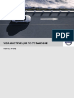 VIDA_Installation_Instructions_AIO_43RU12