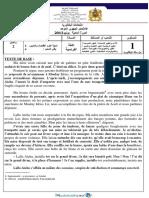 Examens 1bac Souss Massa Fr 2013