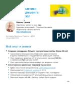 AgileTealOrg-PIR-2018