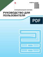 Instruktsiya_pol_zovatelya_AR6020