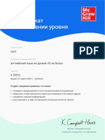 My certificate (A) English