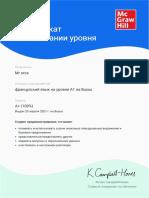 M'y certificate (A+) Français