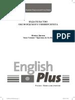 English Plus Kyrgyz Edition 8 Grades