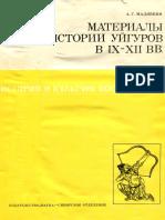 Malyavkin Maliavkin Ag Sost Materialy Po Istorii Uigurov v Ix Xii Vv