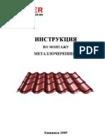 instructiune instalare metalocerepita