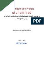 Atributos do Profeta Mohammad (s.a.w.s.)