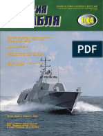 IK 2004-01