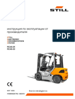 RC40_D25-30_UM_STILL=2=PDF=RU