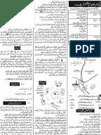 All) 3 Ramadan Ashra Duas PDF Download Ashra Names