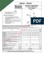 fr101_fr102_fr103_fr104_fr105_fr106_fr107