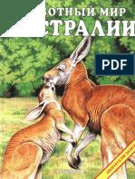 z-lib.org (1)