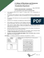 MOCK Part-I Instruction(1)
