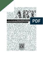Kant e a Neuroestetica 2012