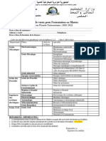 Fiche de voeux Inscription Master externe 2020-2021