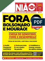 OS615_Baixa