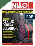 OS614_Baixa