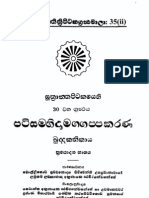 38.OTSPKN_PatisambidhamaggaPakarana_2