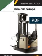 812463-021(ESR5000)operator manual