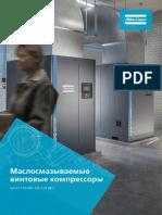GA75-110VSDplus antwerp leaflet RU 2935881743