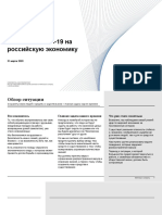 Влияние COVID-19 на российскую экономику McKinsey&Company