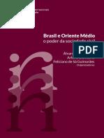 Brasileiros na Palestina- uma colaboração