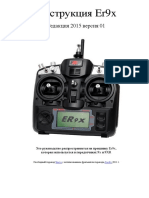 ER9x_Manual_2015-v01_RUS