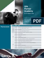 202005 Qlik Partner Academy Part 2_Data Literacy
