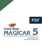 Scher Khan 5 Manual User