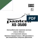 Инструкция Pantera XS-3500