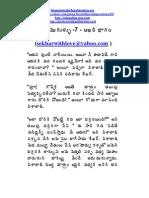 016_iddaru_mogullu_07_173