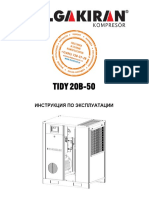 rukovodstvo_dalgakiran_tidy_20_50