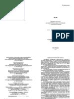 Referat-LI-Lyan-Buk-23